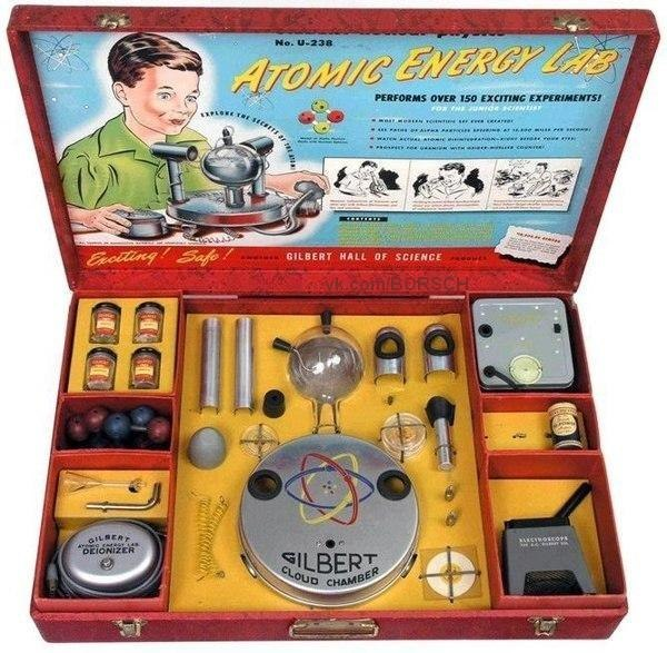 Atomic Energy Lab. by Slacker3