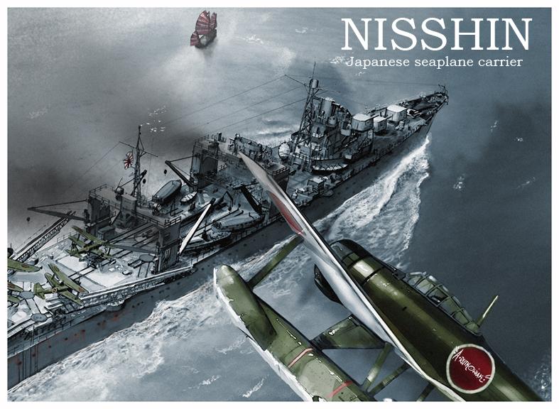 Nisshin by dugazm