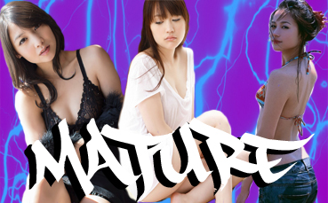mature_forum_header_by_captaincanary92-dbls0c7.jpg
