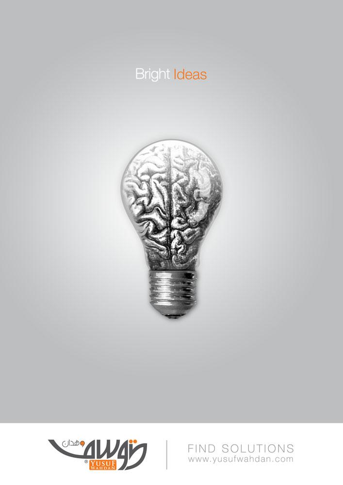 Bright Ideas by SnowZone