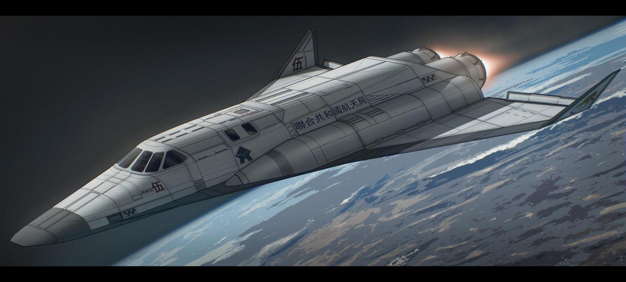 black military space shuttles - photo #33