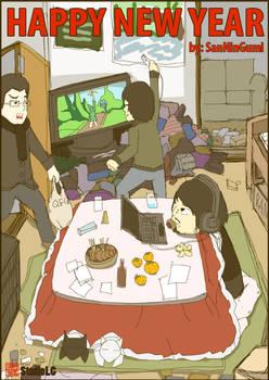SanNinGumi New Year
