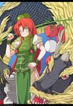 Hong Meilin Year of Dragon
