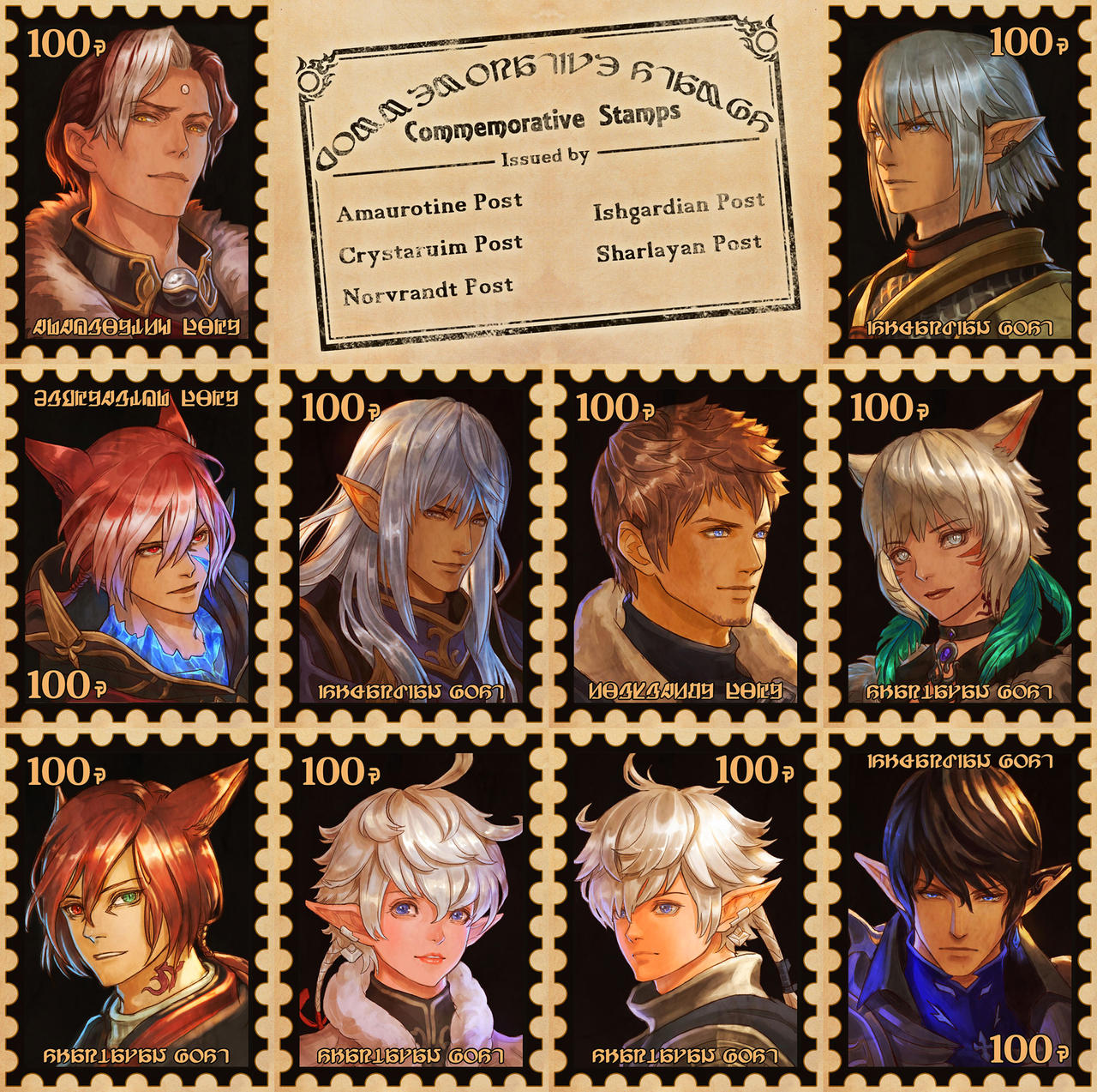 [FFXIV] Character Stamps
