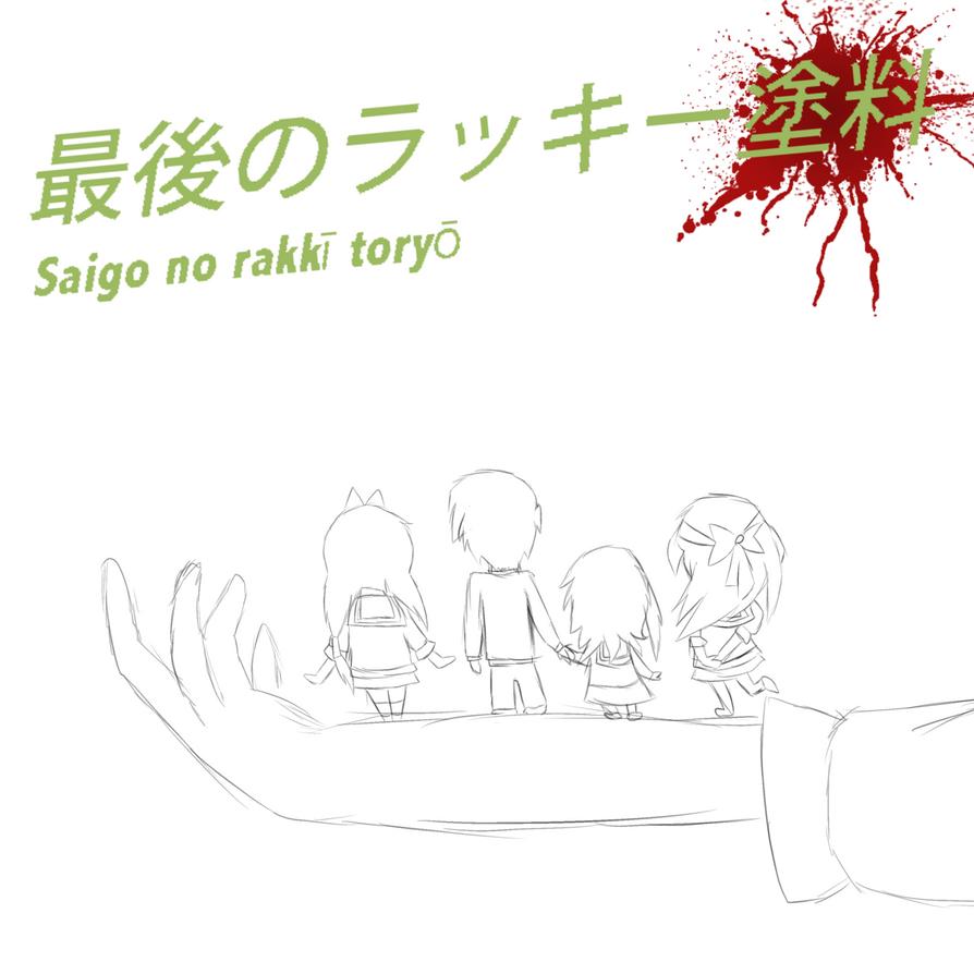 Saigo no rakki toryo (WIP) by 0ColorPaint0