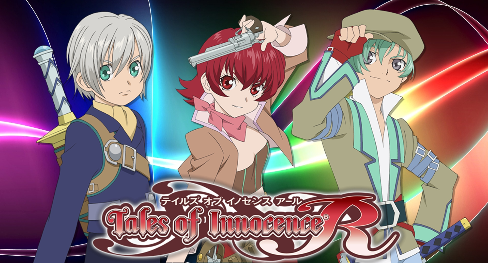 Image result for Tales of Innocence R