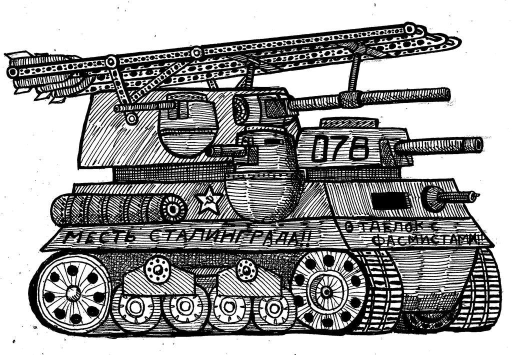 Soviet Super Tank by atisuto17
