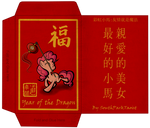 Pinkie Pie Lucky Money New Year Red Envelope
