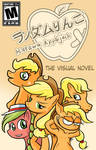 Katawa Applejack Visual Novel