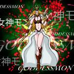 Goddessmon