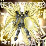Medatromon