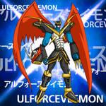 Ulforceveemon
