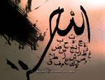 Calligraphy Allah
