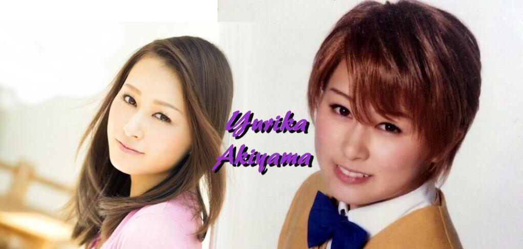Yurika Akiyama, the most beautiful YUI HONGO ever!