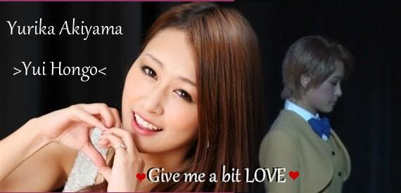 Give me... by YuiHongo--Gi