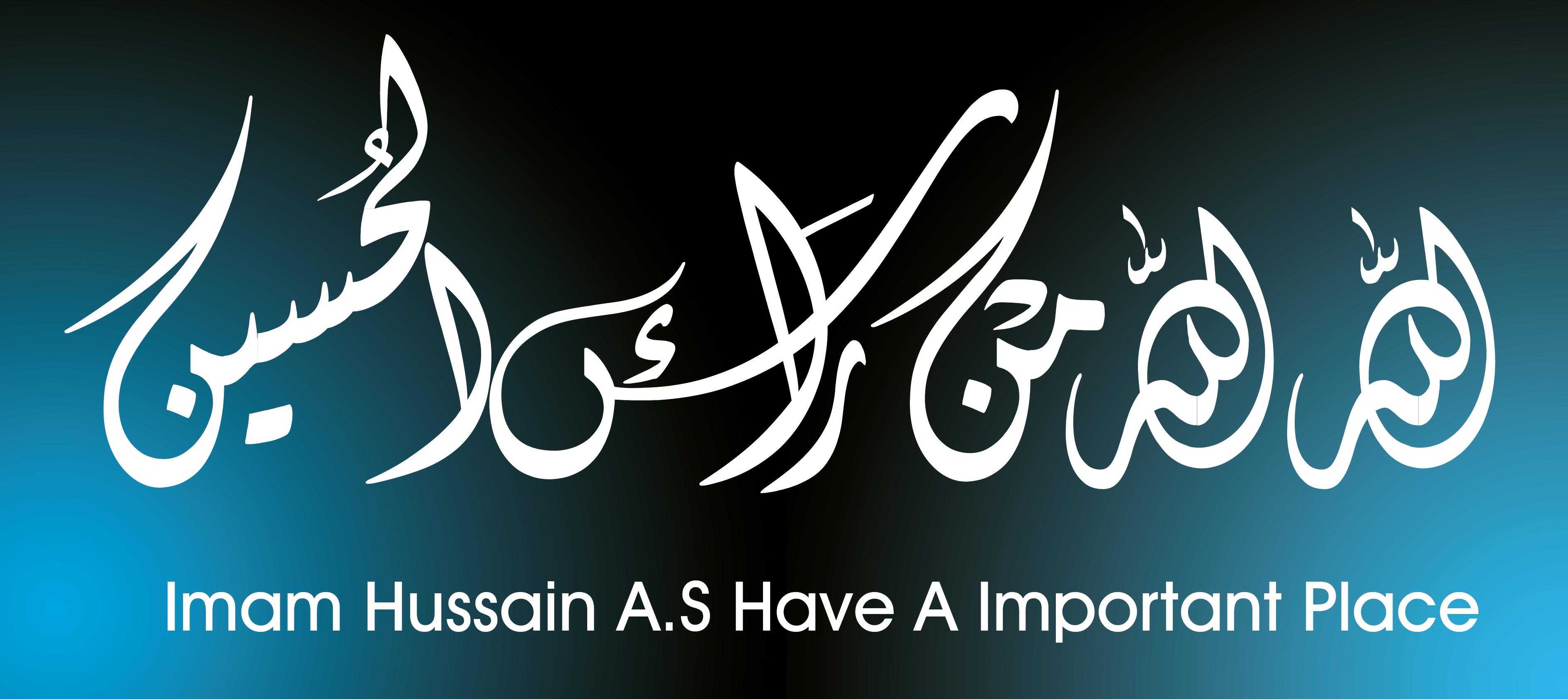 Hazrat Imam Hussain As 025 By Yawarhussain On Deviantart