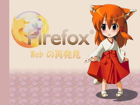firefox anime