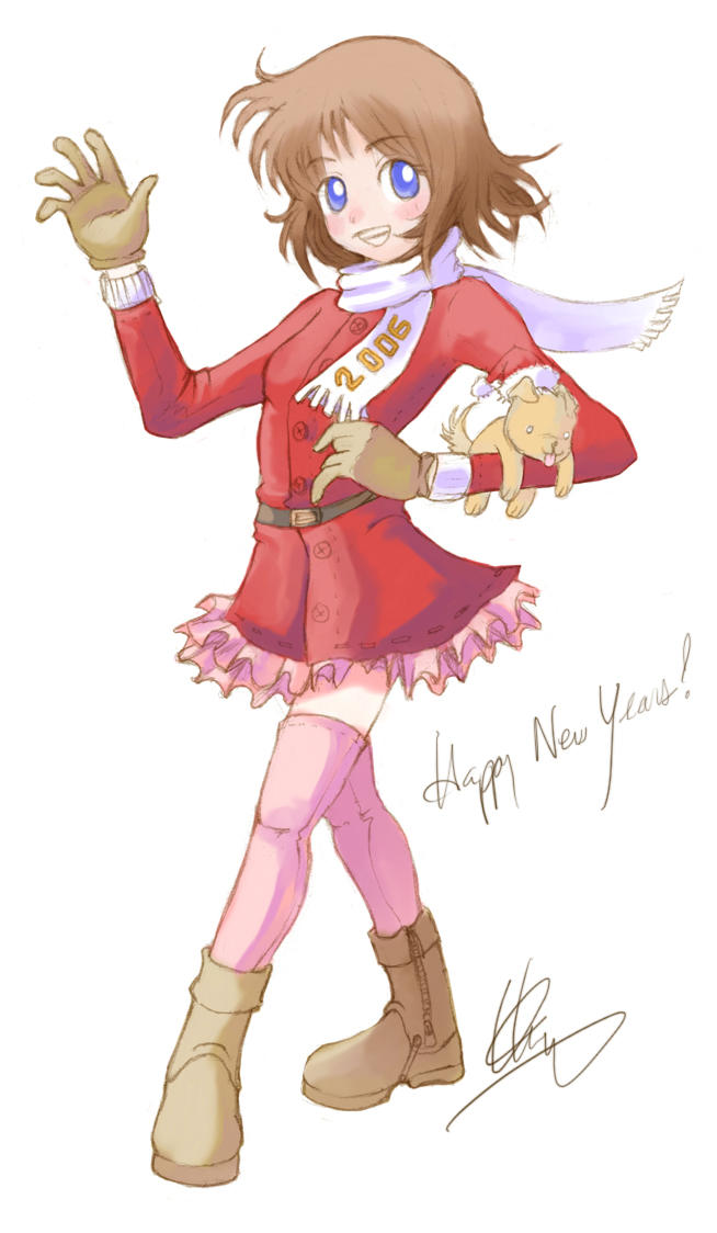 Happy Holidays by shanku