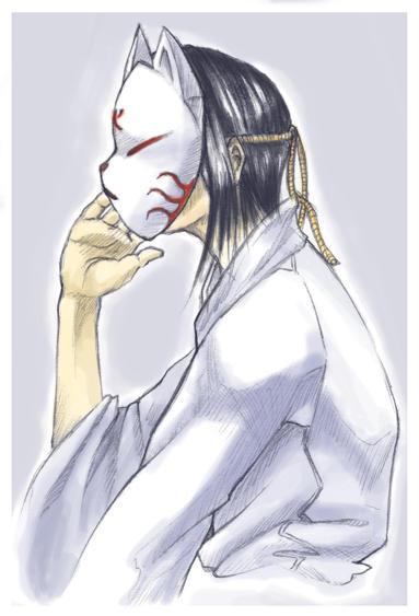 Masku by shanku