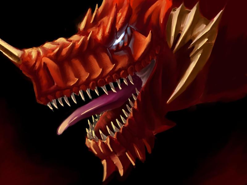Dragon 'Quick' by shanku