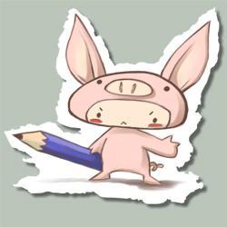 Piggy Me Animation by shanku
