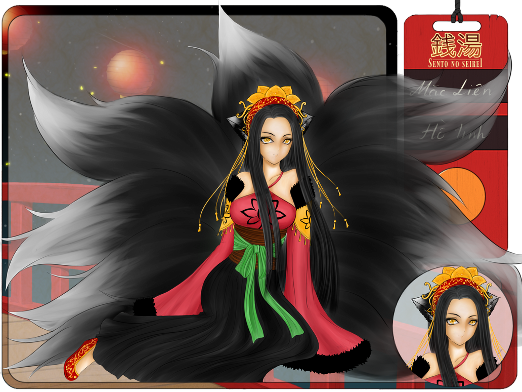 :SNS: Ho Mac Lien by Kanmaru174