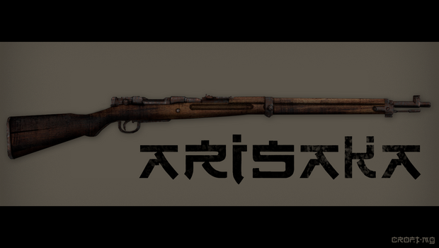Arisaka rifle old