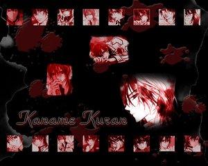 Kaname Kuran wallpaper by Vampire-Knight-Fans
