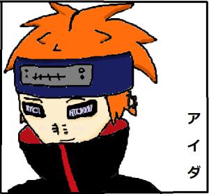 Ulqui92Soul's Profile Picture