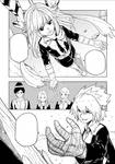 Nightingale Manga Chapter 8 preview page