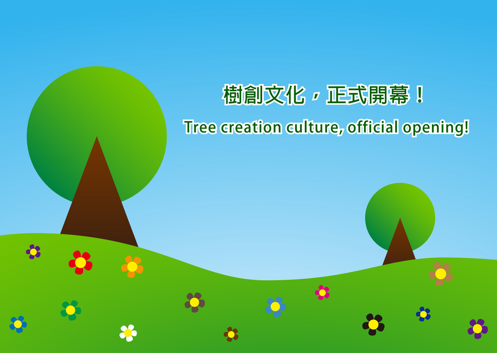 Tree Creation Culture, official opening! by TReeCreationCulture