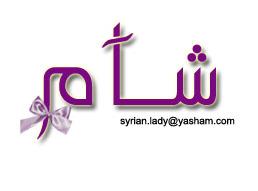 Logo 3 by ClassicFemale