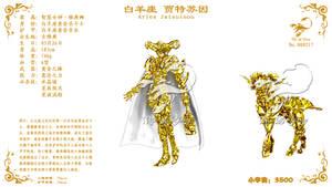 001  Aries  Jatsuinou