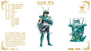 Draconis  Shiryu2