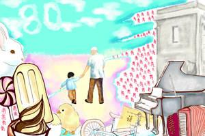 Grandpa's 80th birthday by Amiralo