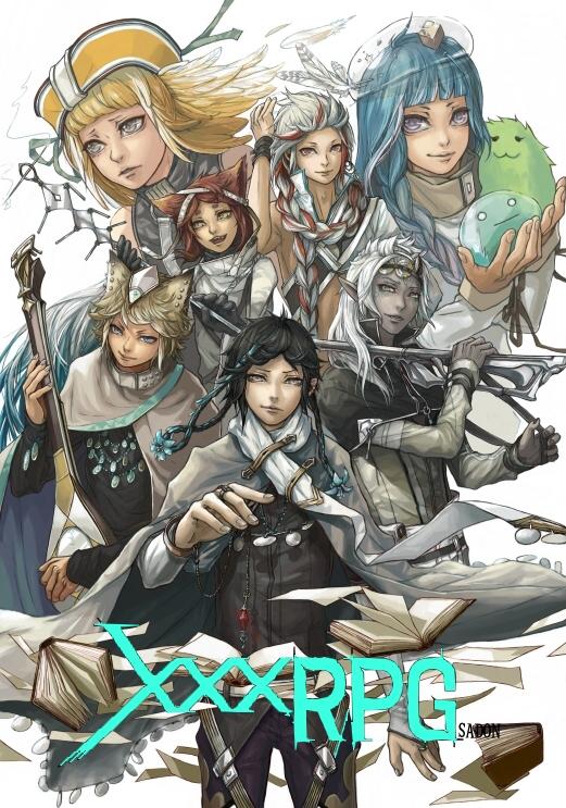 xxxRPG 010 Cover by SADON999