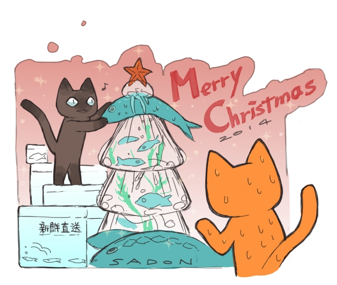 Merry Christmas ! :3 by SADON999