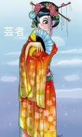::Geisha::Kogaru contest