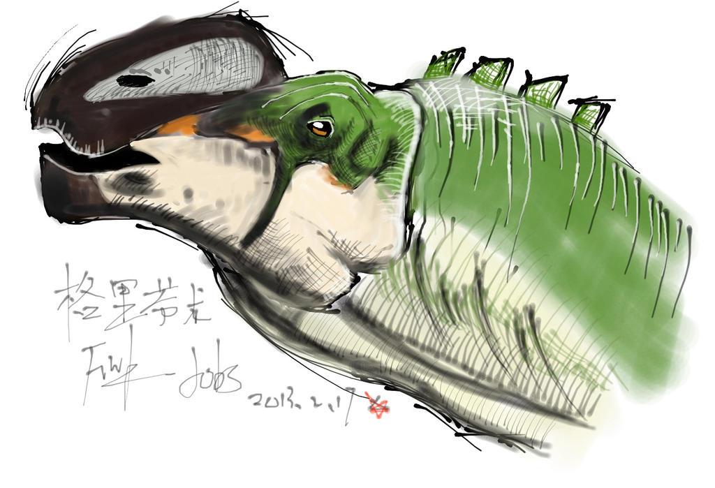 Gryposaurus by LonelySpinosaurus