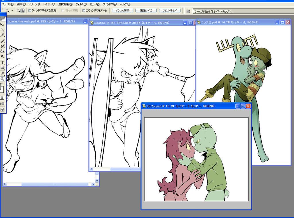 I draw RQ. by KickTyan