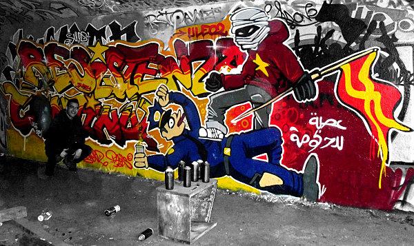 Ultras Grafitti Ule02_graffiti_viii_by_fak_her_1993-d3biqh6