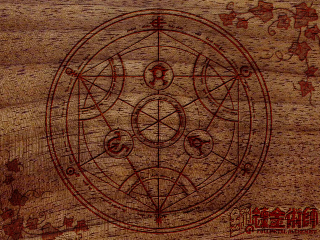 Transmutation Circle By Edward Elric Fma On Deviantart
