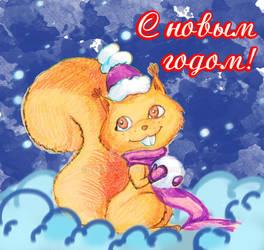 Happy new year squirrel
