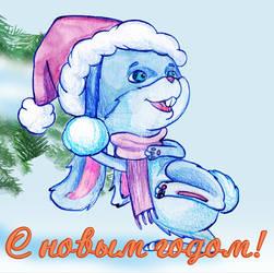 Happy new year rabbit