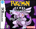 Pixeled Pokemon Pearl Box by MasterGallade