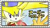 Super Klonoa Stamp by MasterGallade
