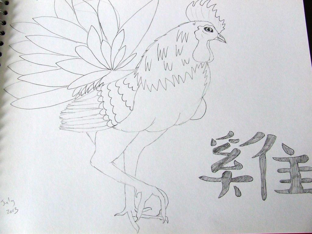 Rooster by Skarlette8000