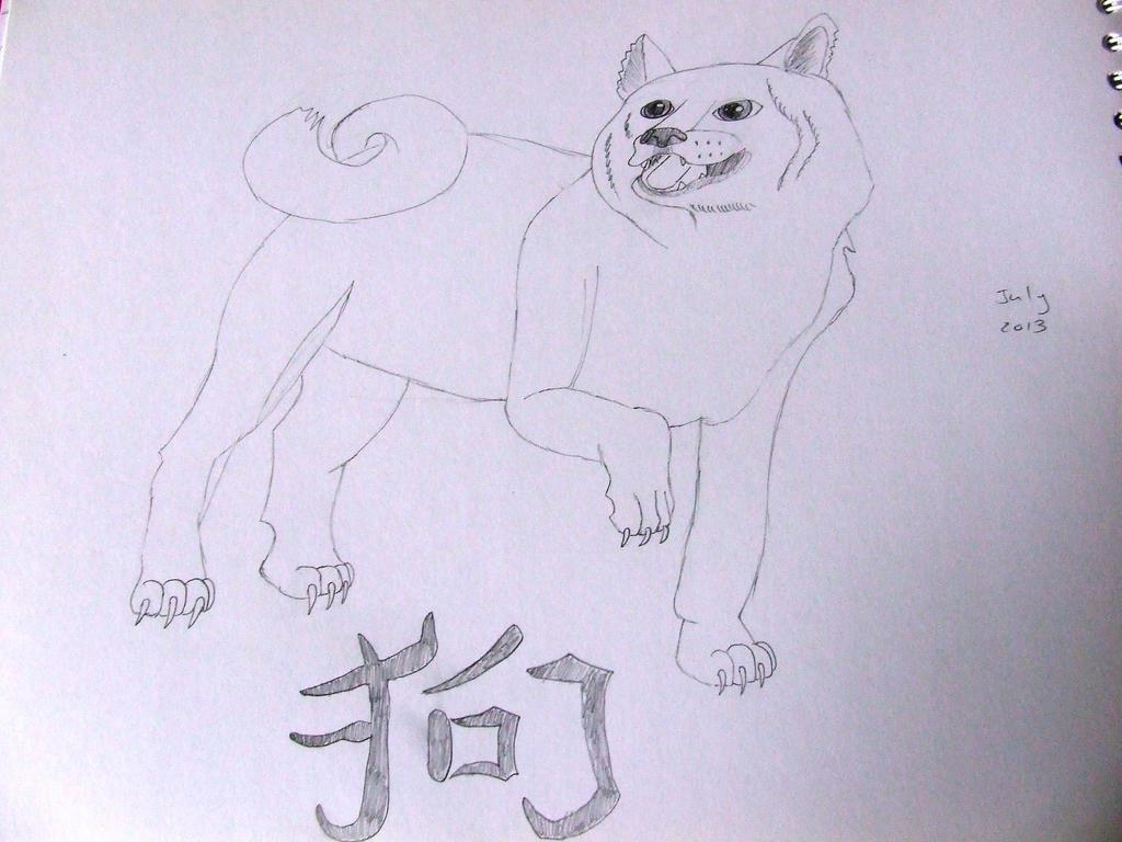Dog by Skarlette8000