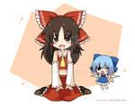 Reimu and Cirno