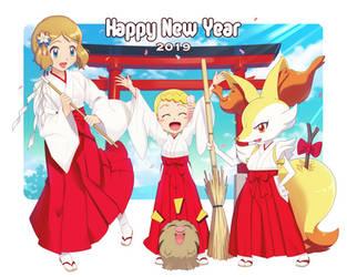 New Year 2019 by DaDonYordel